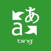 bing_oversetter